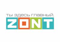Устройства сигнализации и защиты ZONT
