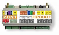 Контроллер ZONT H2000 Plus